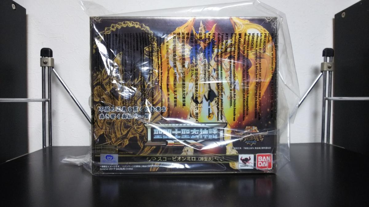 聖闘士星矢 聖闘士聖衣神話EX スコーピオン ミロ 神聖衣 新品未開封 黄金聖闘士 黄金魂