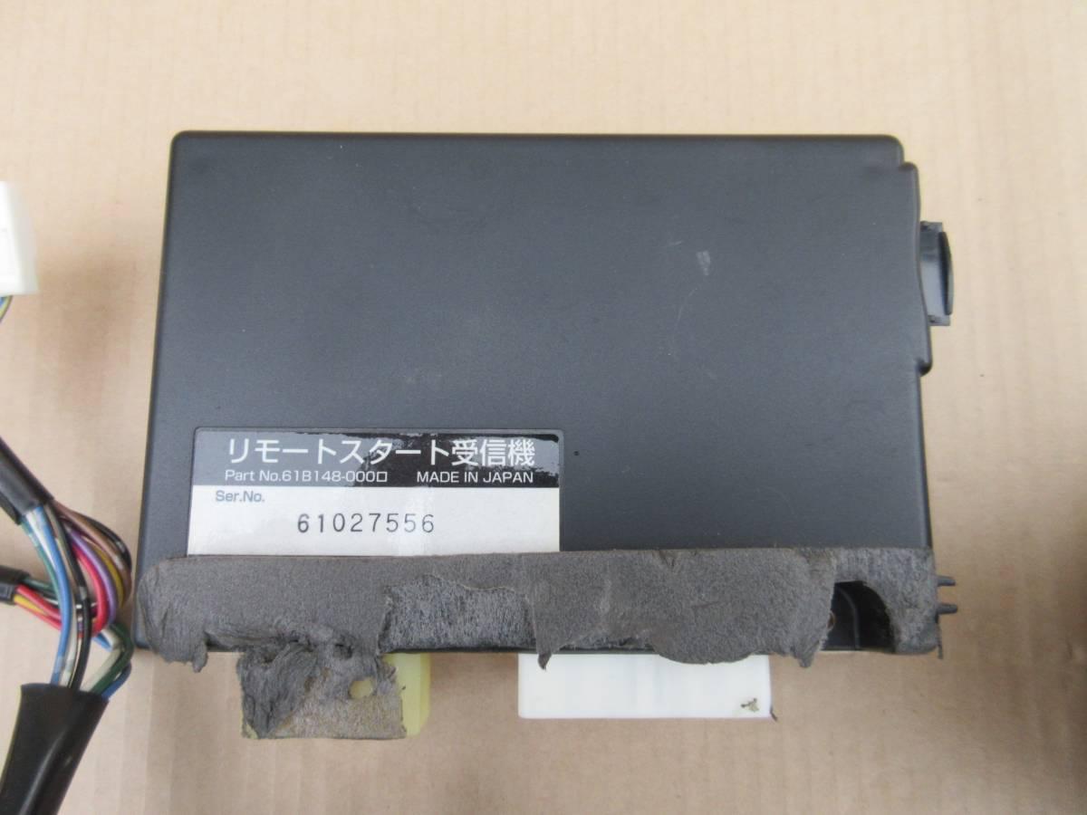 管S300217-0207 トヨタ アルファード 後期 MNH/ANH 10 15 純正 リモコン エンジン スターター セット_画像2