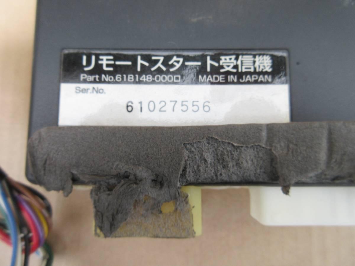 管S300217-0207 トヨタ アルファード 後期 MNH/ANH 10 15 純正 リモコン エンジン スターター セット_画像3