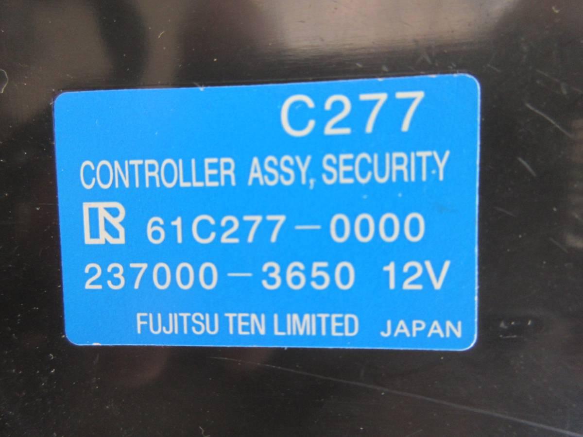 管S300217-0207 トヨタ アルファード 後期 MNH/ANH 10 15 純正 リモコン エンジン スターター セット_画像7