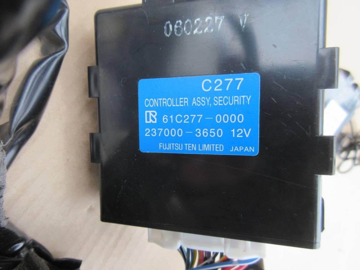 管S300217-0207 トヨタ アルファード 後期 MNH/ANH 10 15 純正 リモコン エンジン スターター セット_画像5