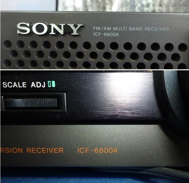 名機【SONY】ソニー 31バンドマルチバンドレシーバー(FM/中波/短波/BCLラジオ)/ICF-6800A_画像7