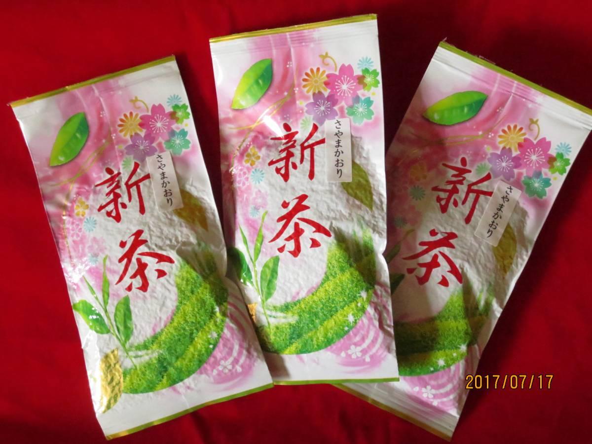 ②大人気!!大特価/売れてます!美味しいお茶/さやまかおり煎茶300g 送料無料