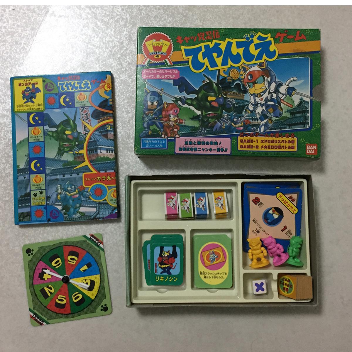 バンダイ キャッ党忍伝てやんでえ パーティジョイ Samurai Pizza Cats ボードゲーム パーティージョイ Board Games_画像3