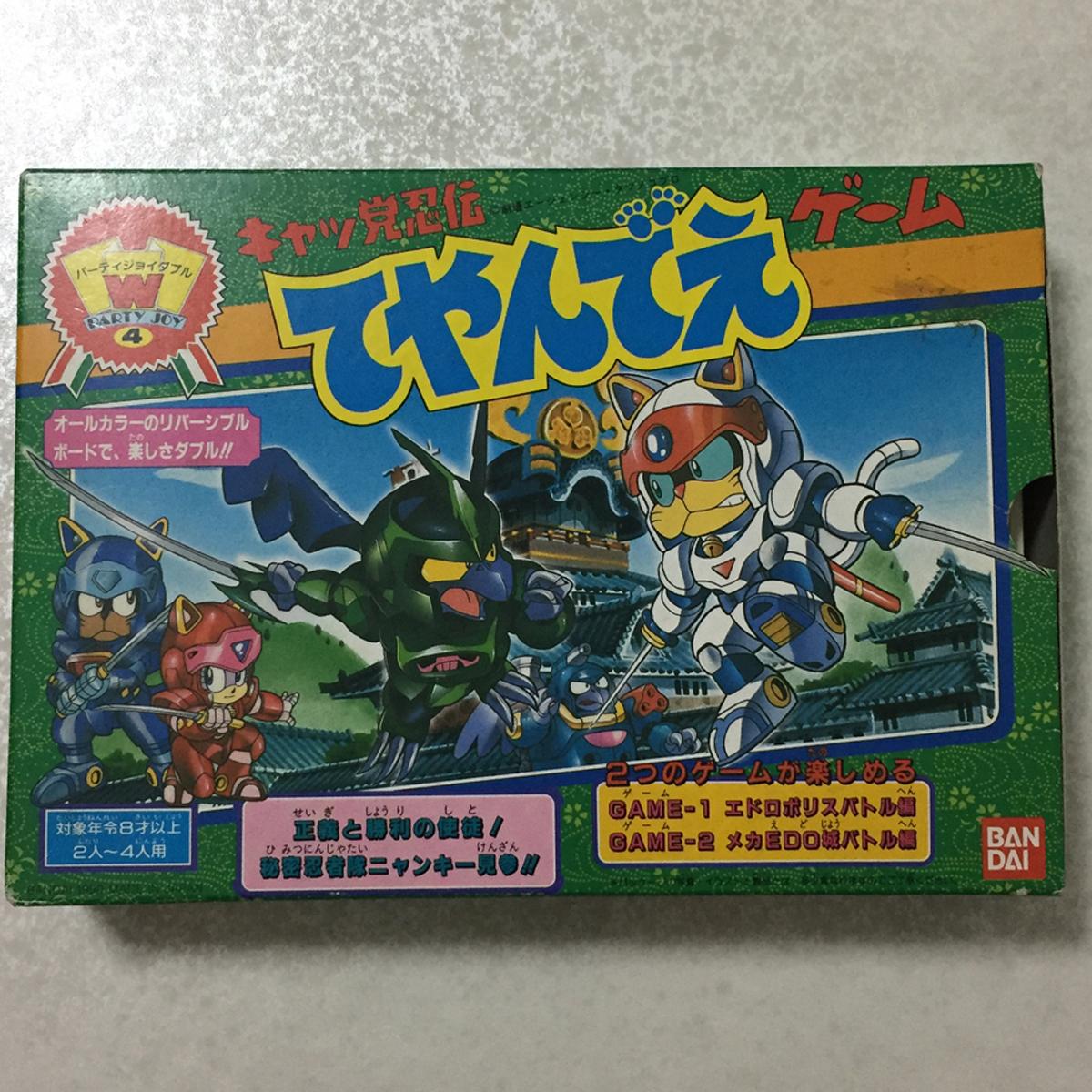 バンダイ キャッ党忍伝てやんでえ パーティジョイ Samurai Pizza Cats ボードゲーム パーティージョイ Board Games