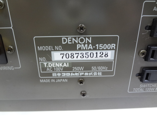 ♪中古 DENON プリメインアンプ PMA-1500R ジャンク品♪_画像10