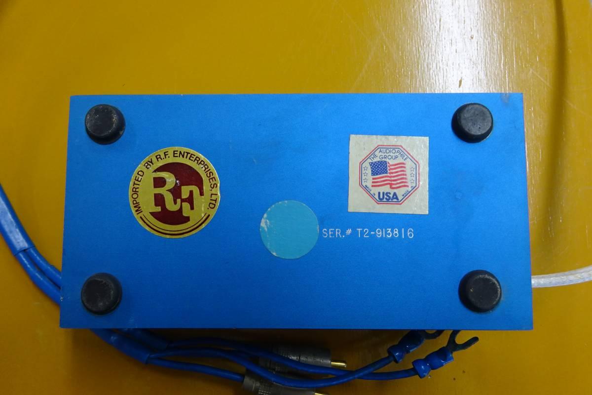 津波で水没した MCトランス コッター COTTER MK-2 のジャンク品。_画像7