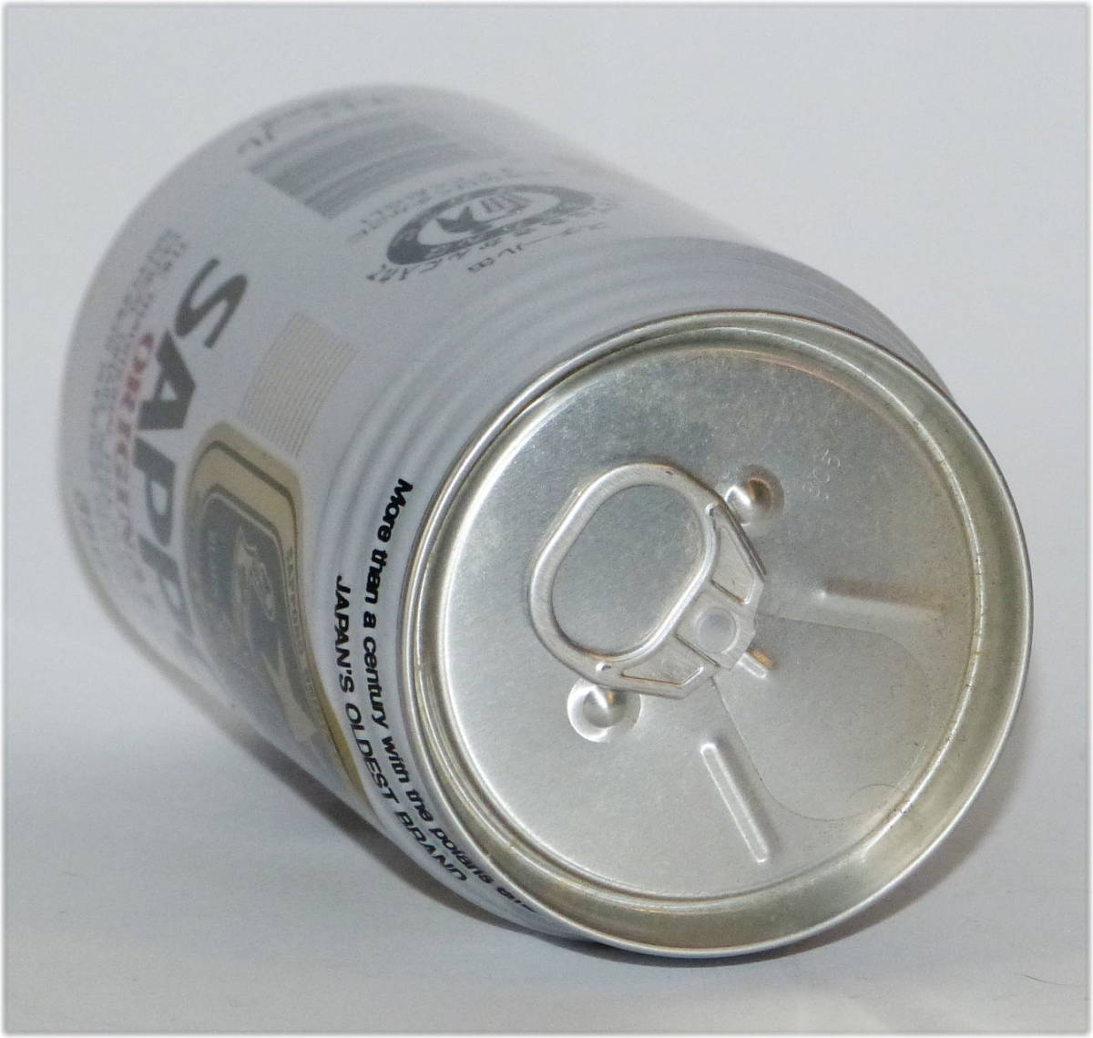 ★サッポロビール・黒ラベルダミー缶(空き缶【F23】1990年)スペースワールド・ぼくらの北九州市にオープン・北九州活性化協議会★_画像5