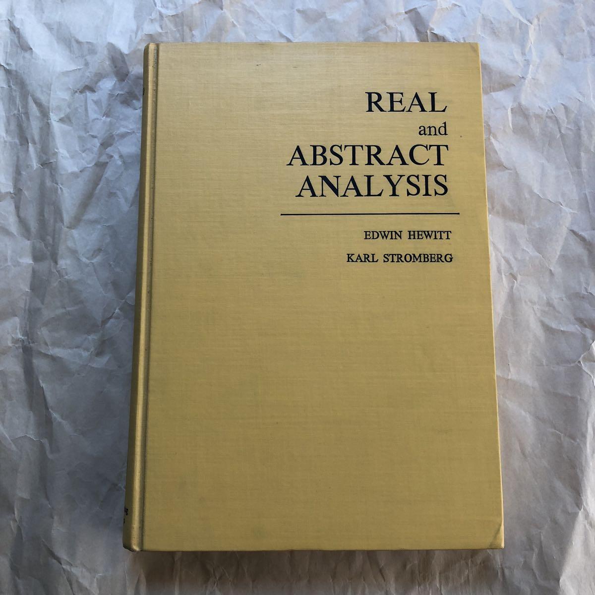 【数学・洋書】『Real and Abstract Analysis』実変数の関数理論★ Edwin Hewitt、Karl Stromberg著★1970年★裸本、状態良好