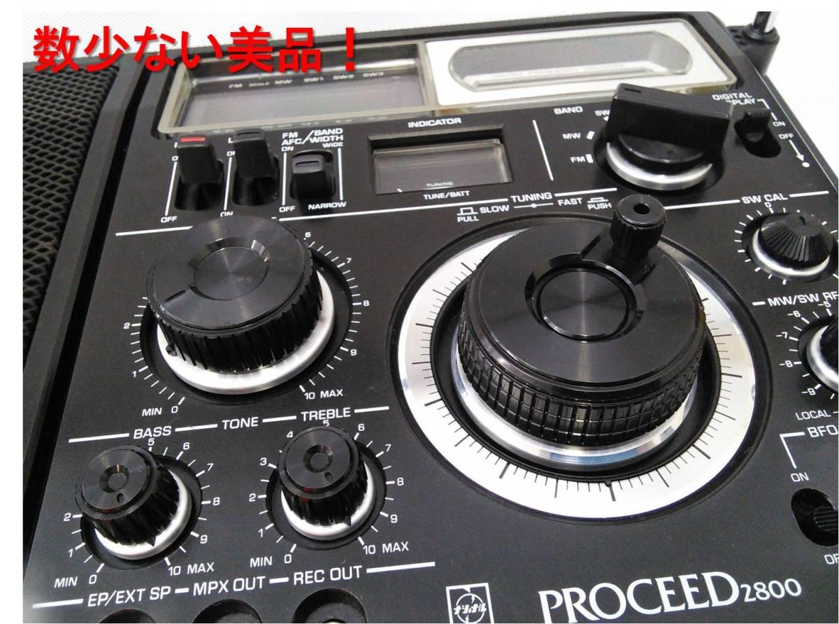 """昭和の名機""""復活""""ナショナル プロシード RF-2800 (Wide FM対応、レストア・美品)_画像3"""