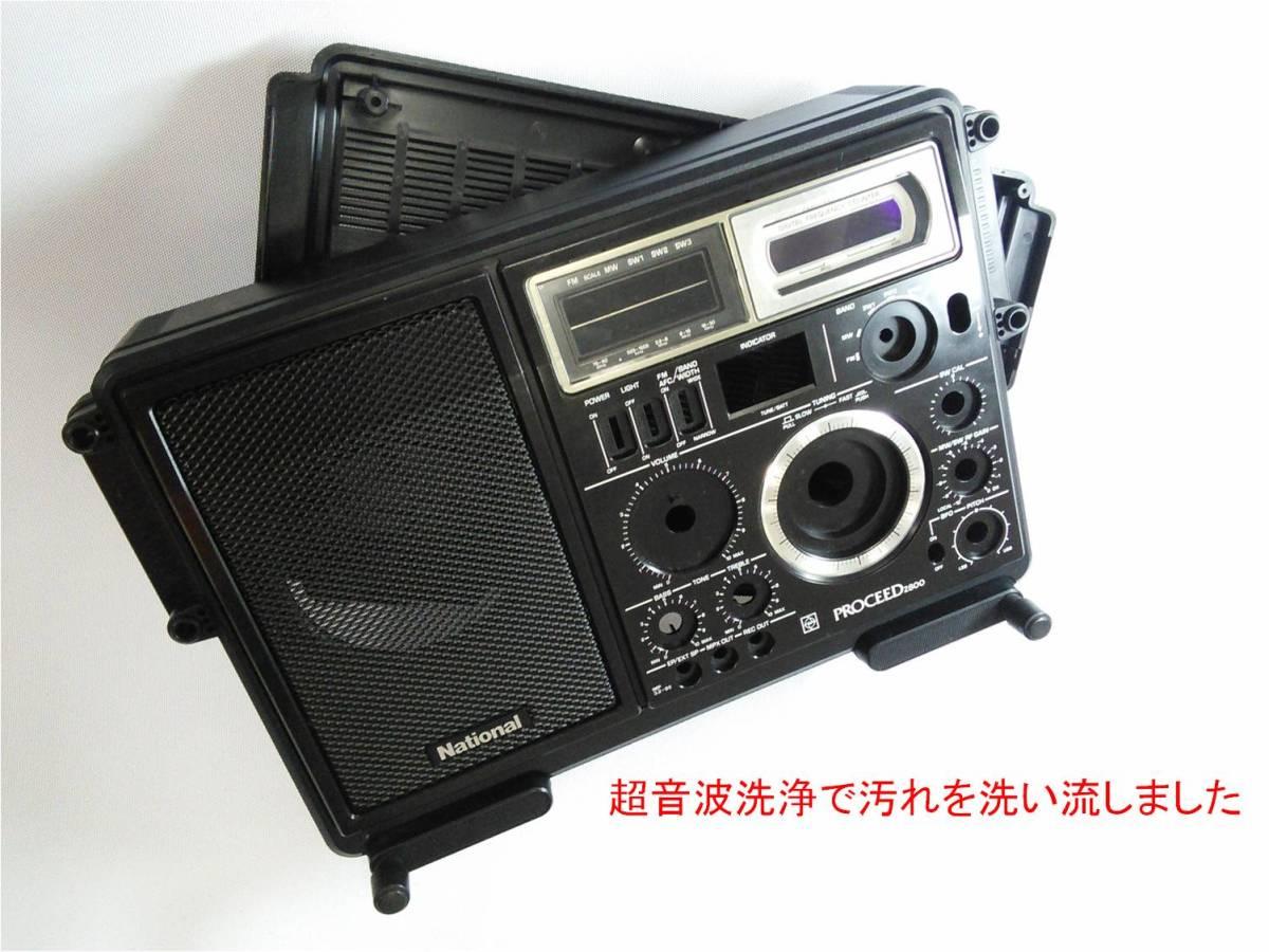 """昭和の名機""""復活""""ナショナル プロシード RF-2800 (Wide FM対応、レストア・美品)_画像4"""