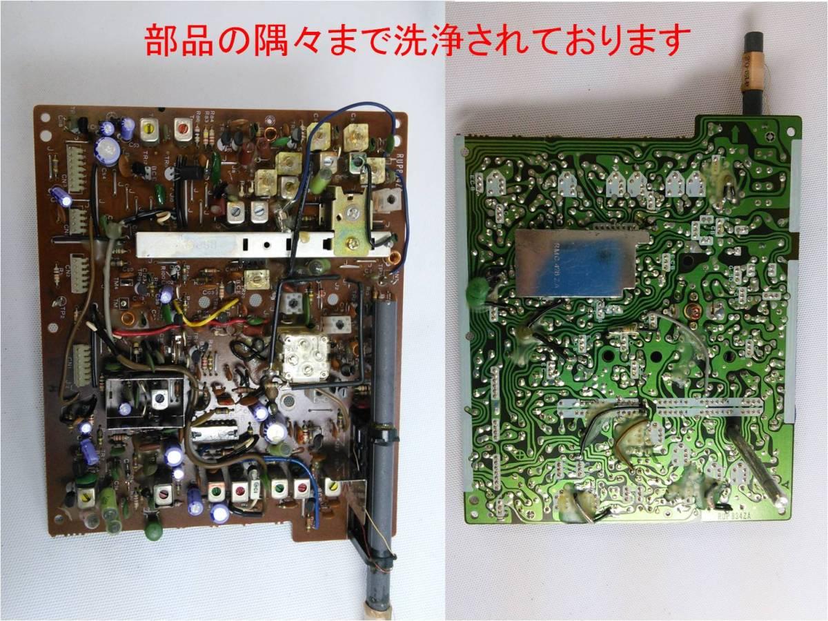 """昭和の名機""""復活""""ナショナル プロシード RF-2800 (Wide FM対応、レストア・美品)_画像6"""