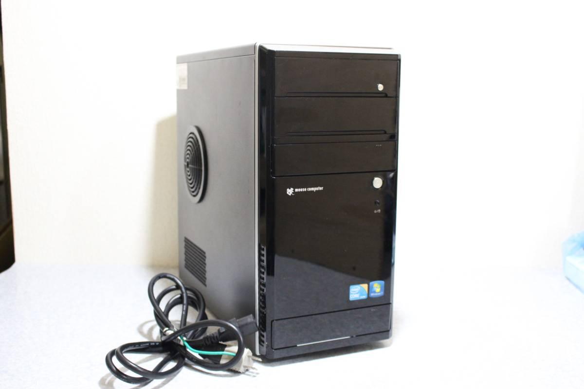 自作系 高性能デスクトップ Corei7 搭載 1THDD メモリ8G windows10 64bit ゲームPCにも拡張可