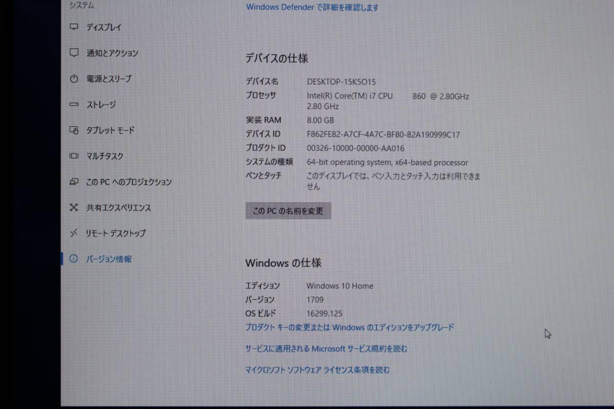 自作系 高性能デスクトップ Corei7 搭載 1THDD メモリ8G windows10 64bit ゲームPCにも拡張可_画像7