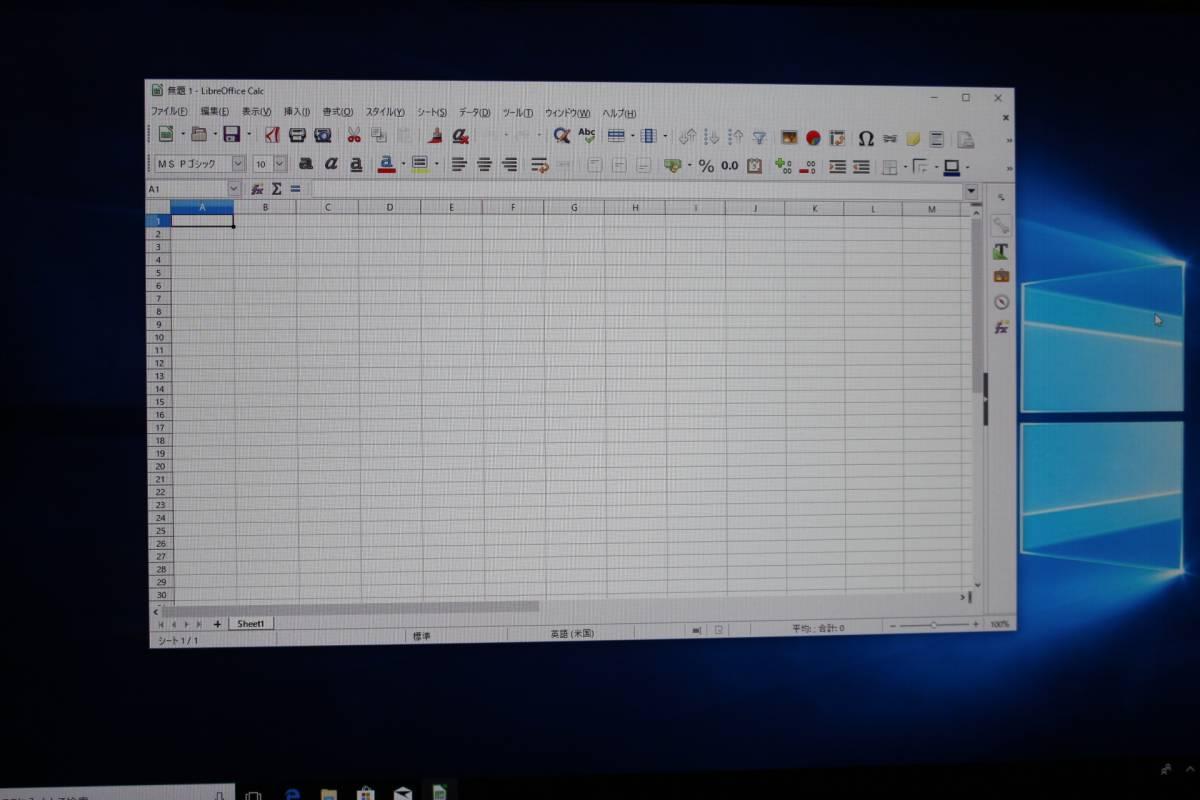 自作系 高性能デスクトップ Corei7 搭載 1THDD メモリ8G windows10 64bit ゲームPCにも拡張可_画像8