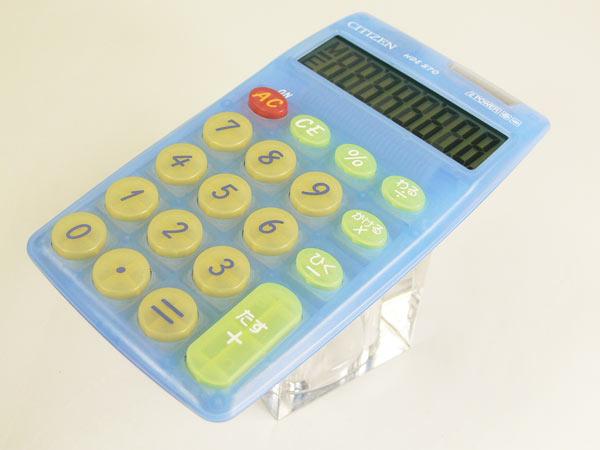 シチズンCBM計算機/大型表示2パワー 電卓 HDE87 1台*同梱ok