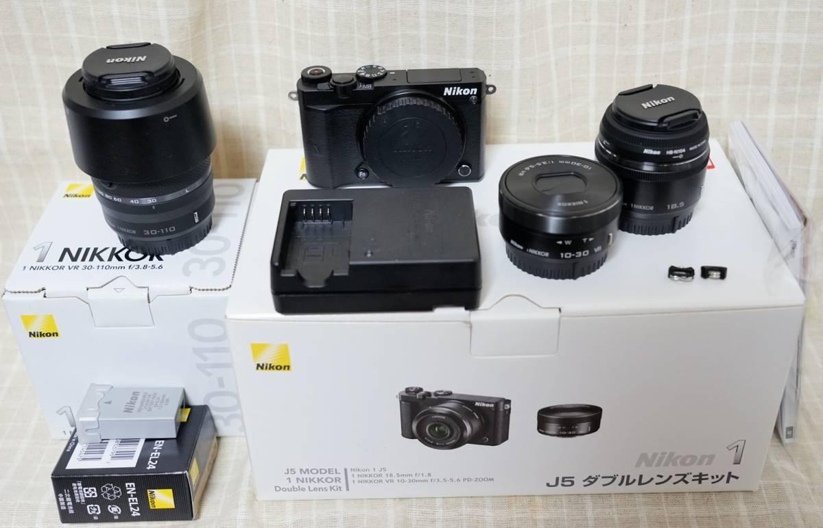 Nikon1 J5 21 Nikon 1 Double Kit 10 30mm 30 110mm Black