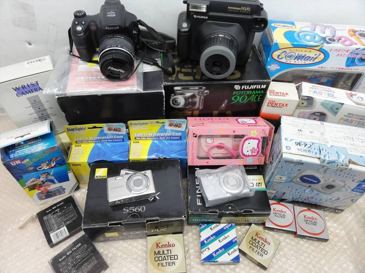 Y22-15X0081/【新品多数】カメラ デジカメ・インスタントカメラなど 20点まとめて/FINEPIX 富士フィルム ニコン 潜ルンです