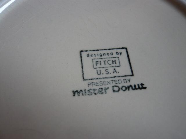 ●ミスド フィッチ社 中皿2枚セット 青色系 y-74 FITCH USA ミスタードーナツ ノベルティー_画像4