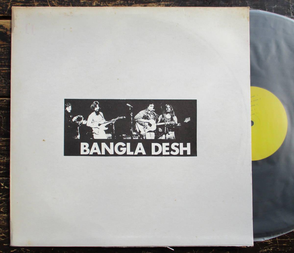 機械打マト1101【Bangla Desh】George Harrison Bob Dylan(ジョージハリスンボブディラン他)