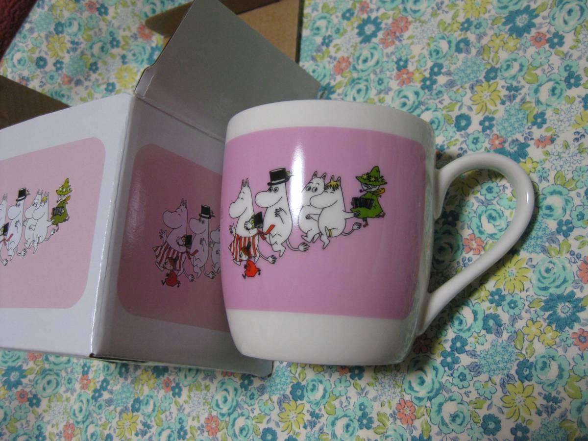 ムーミン☆リトルミイ☆スナフキン 陶器製 マグカップ 非売品 新品_画像1