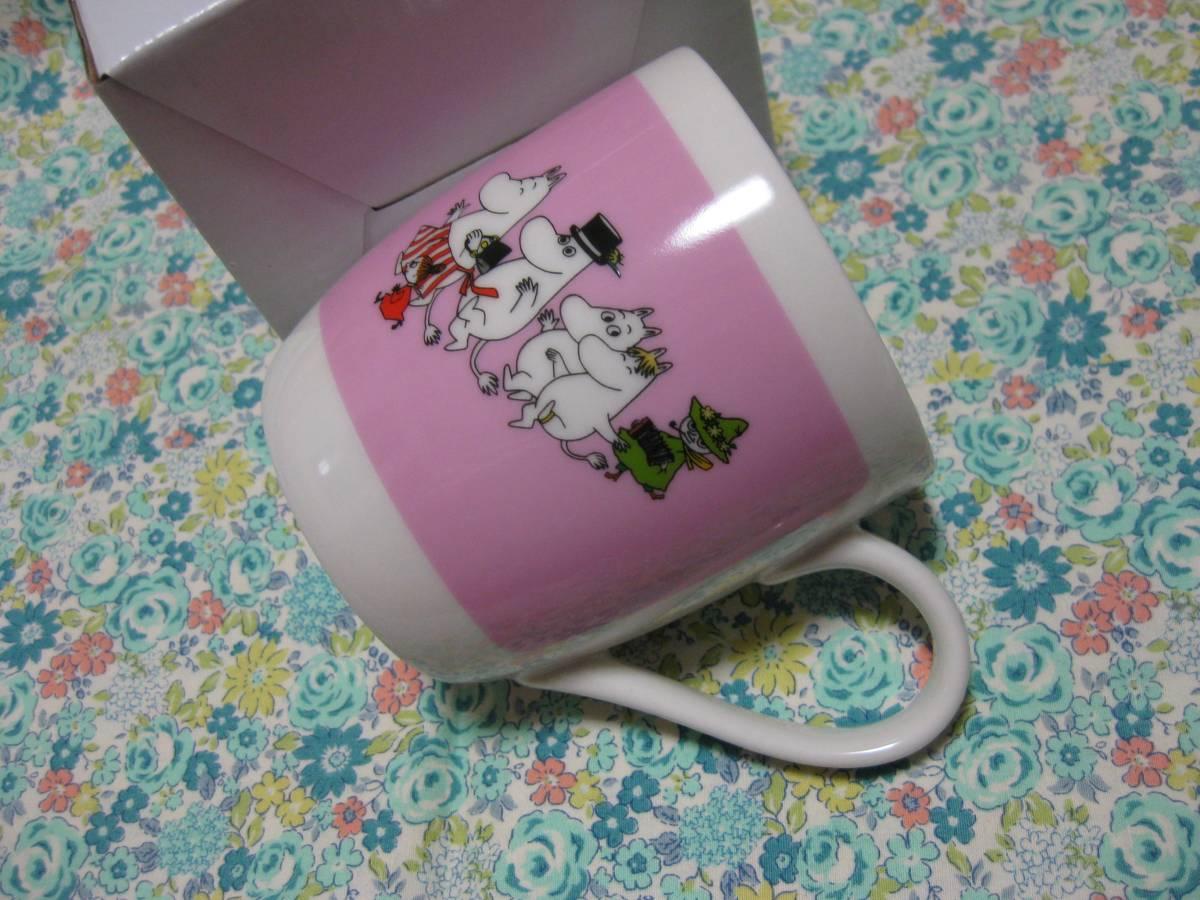 ムーミン☆リトルミイ☆スナフキン 陶器製 マグカップ 非売品 新品_画像4