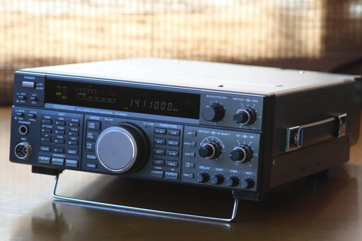 綺麗 KENWOOD TS-690D ATチューナー付 動作良好!中古 ケンウッド HF+50MHz アマチュア