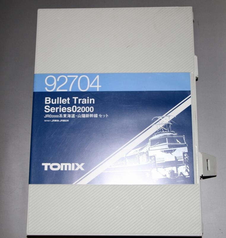 トミックス TOMIX 「JR0 2000系 東海道・山陽新幹線セット」 Nゲージ 鉄道模型