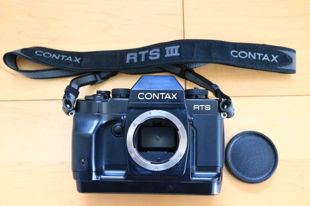 ジャンク CONTAX コンタックス RTS III 3 Ⅲ 液晶もれ ベルビア期限切れ_画像2