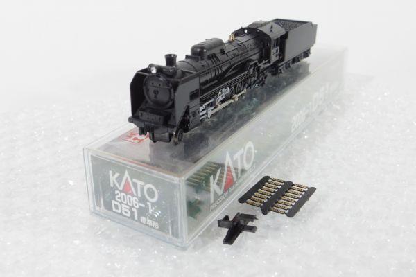 C62◆KATO 2006-1 D51 ※未チェック 標準型/鉄道模型 /Nゲージ