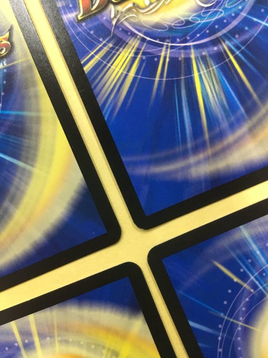 ◆◇デュエマ DM D2V2 禁断のギガトロン 4枚セット スーパーレア「DMR21 S9/S10」 DUELMASTERS 中古◇◆_画像2