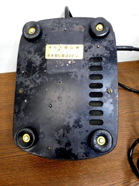 日本電信電話公社 4号A 電話機 中古 ジャンク_画像7