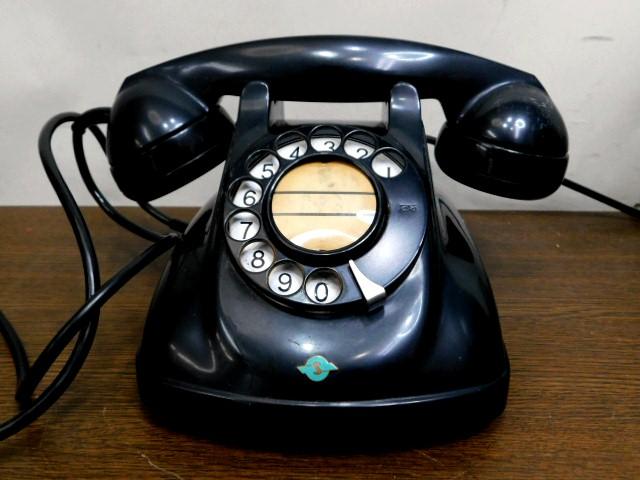 日本電信電話公社 4号A 電話機 中古 ジャンク_画像2