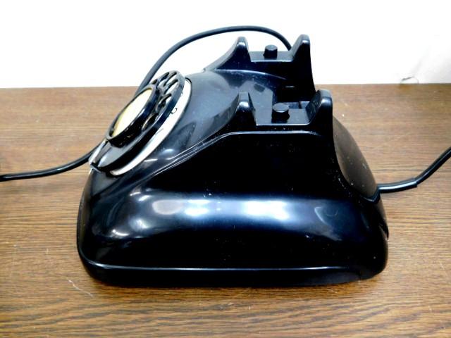 日本電信電話公社 4号A 電話機 中古 ジャンク_画像3
