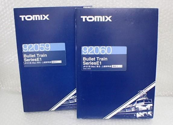 TOMIX 92059 / 92060 JR E1系(Max) 東北・上越新幹線 基本・増結セット