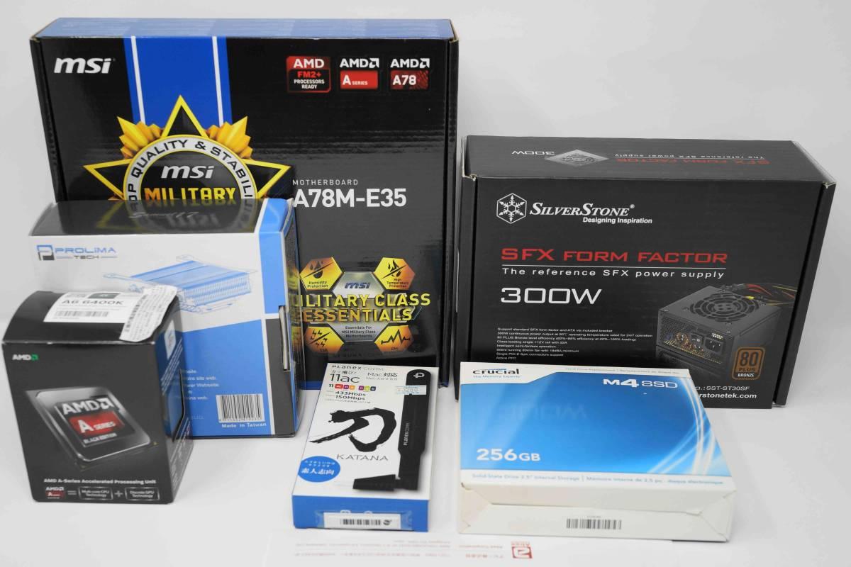 静音自作PC■abee B10G 化研アルマイト□AMD A6 6400K 3.9GHz+メモリ4G+Crucial M4 SSD 256GB+MSI A78-E35□ 無線LAN_画像6