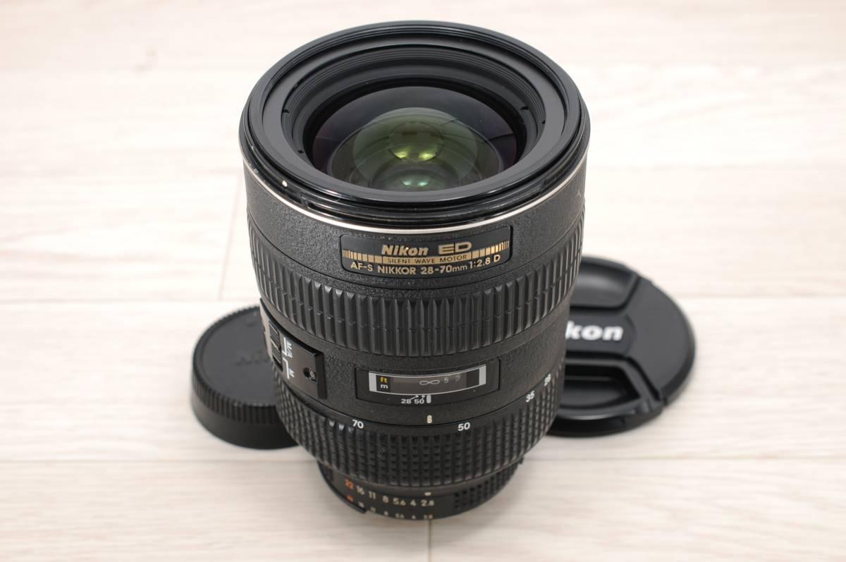 Nikon ニコン ED AF-S 28-70mm 1:2.8 D