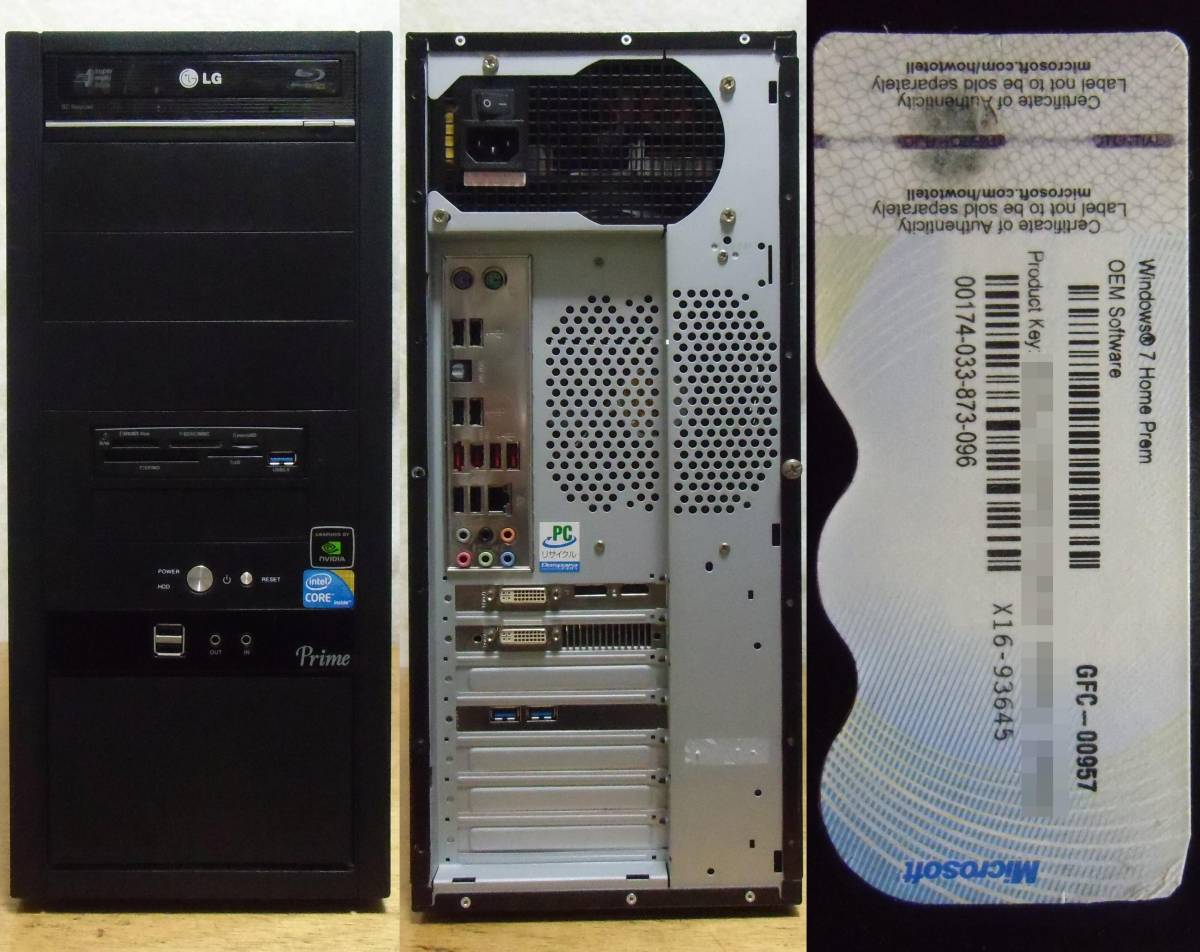 自作 Core i7-870 2.93Ghz/MEM・16G/SSD・120G/HDD・2T/GeforceGTX560Ti/Blu-rayマルチ/Windows10 Home 64bit 中古
