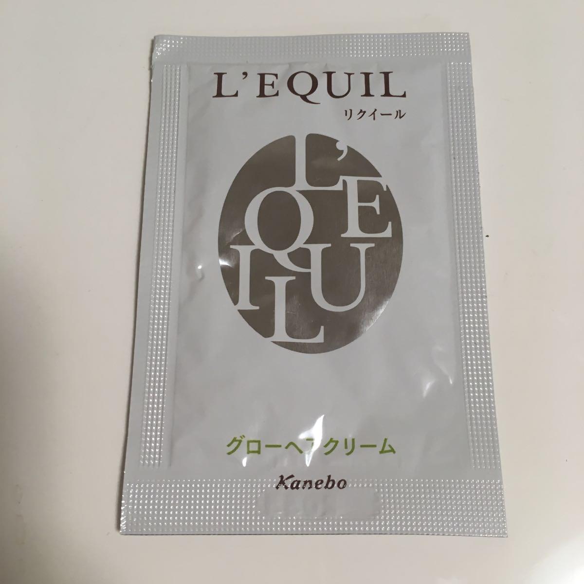 L'EQUIL リクイール グローヘアクリーム ヘアトリートメント 4ml 洗い流さないタイプ_画像1