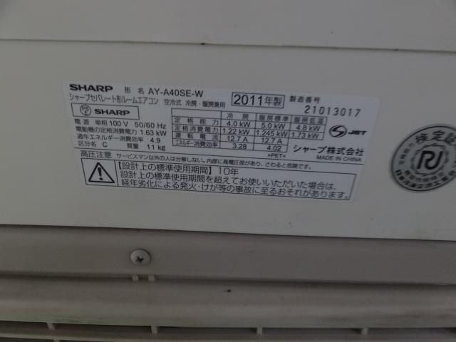 東21自動掃除 シャープルームエアコン14畳 人気の100V_画像8