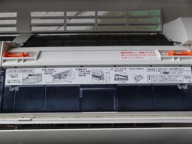 東21自動掃除 シャープルームエアコン14畳 人気の100V_画像7