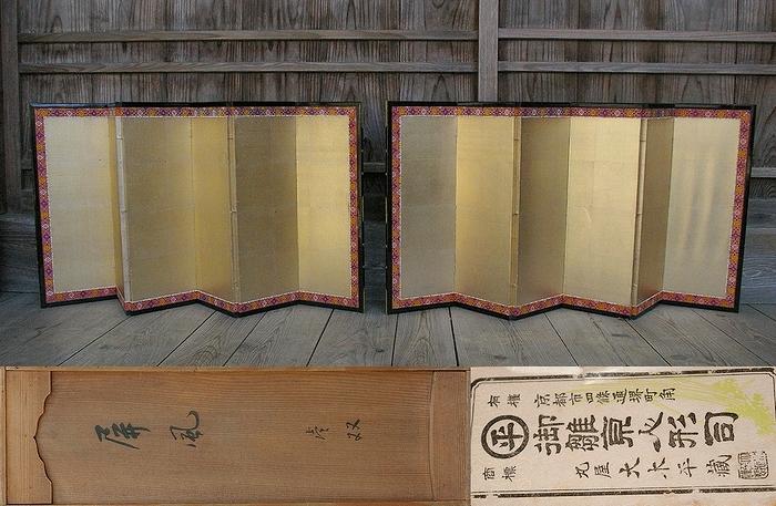 ひな人形/ひな道具/ 五世大木平蔵造り『雛屏風』壱双 共箱です!