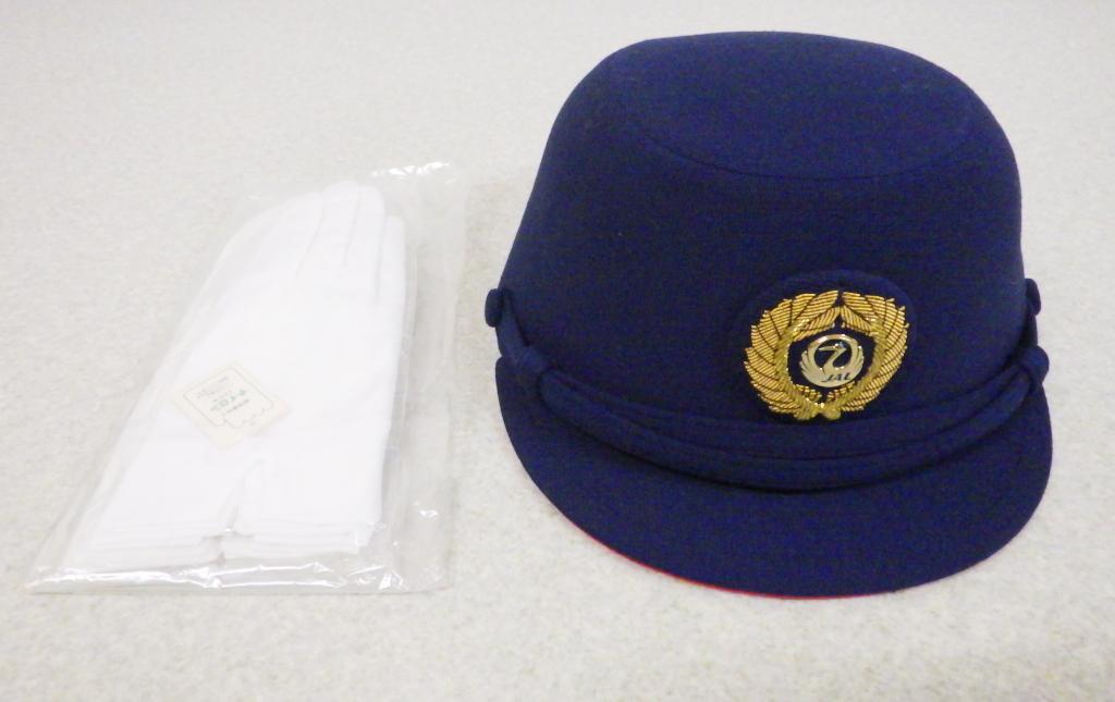 JAL 日本航空 CA/客室乗務員 6代目 制服 制帽/帽子 オンワード樫山 サイズ:M/ナイロン100% 手袋 セット 【W2【C2018-02-05-582
