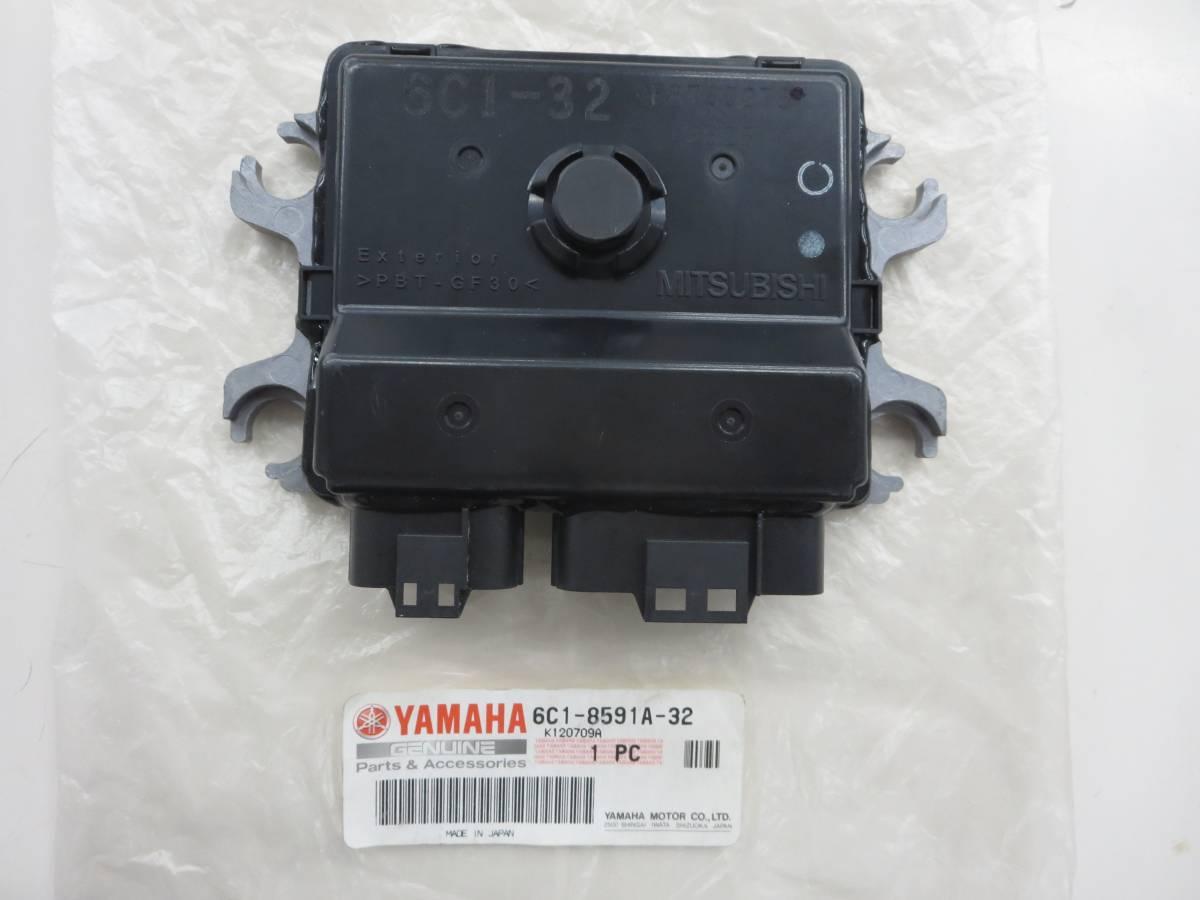 ヤマハ F50~F60 4サイクル エンジンコントロールASSY 新品_画像1