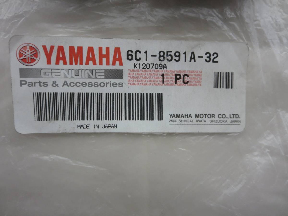 ヤマハ F50~F60 4サイクル エンジンコントロールASSY 新品_画像2