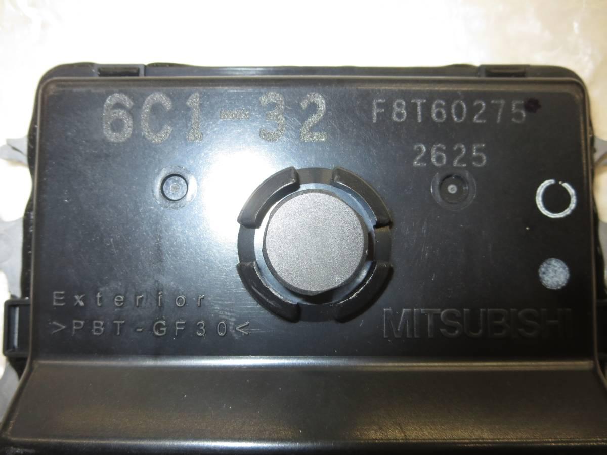 ヤマハ F50~F60 4サイクル エンジンコントロールASSY 新品_画像3