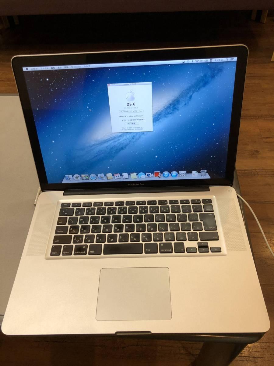 Macbook Pro Mid2012 メモリ16GB SSD240GB
