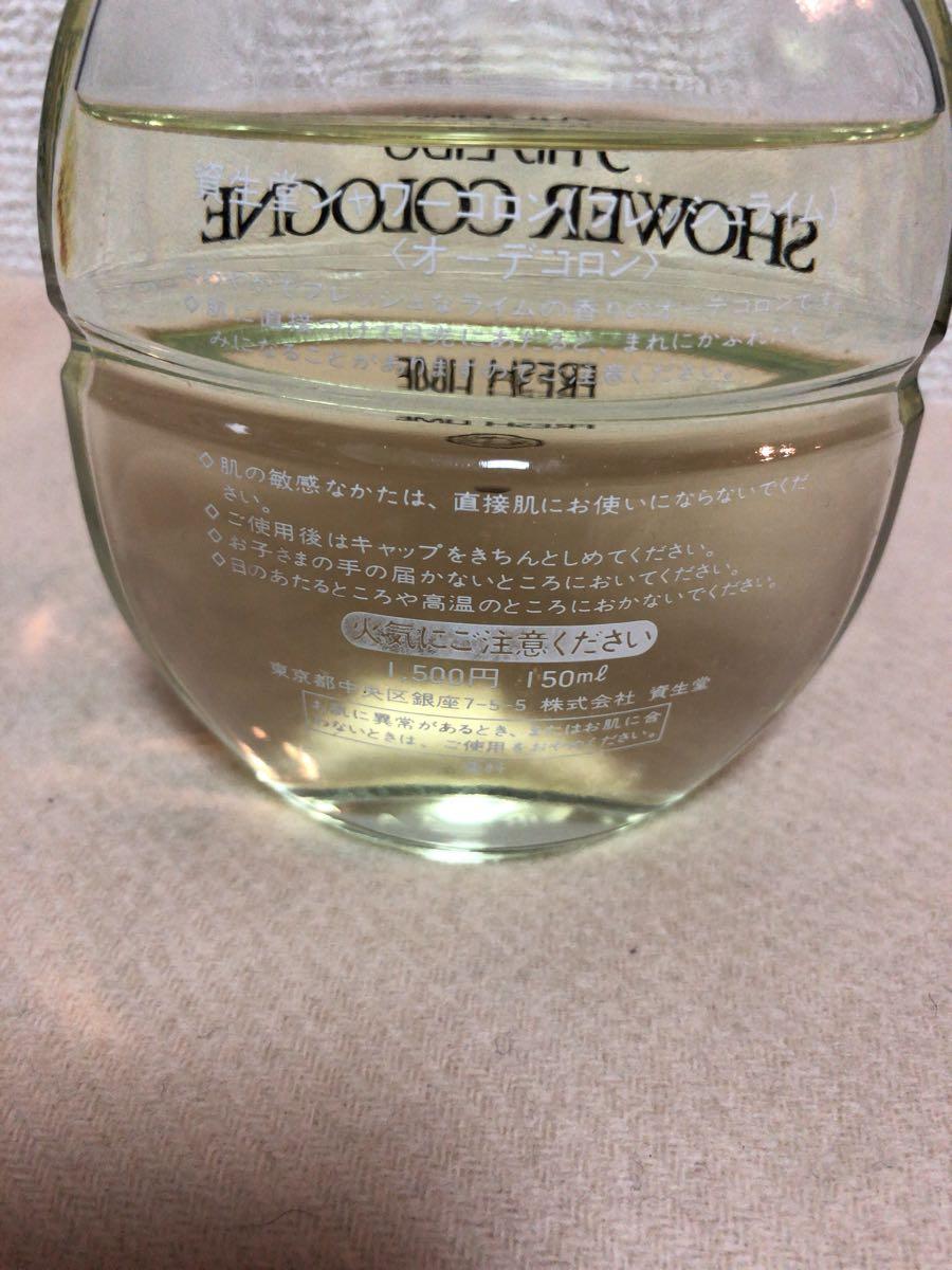 資生堂 シャワーコロン フレッシュライム 廃盤激レア香水 150ml_画像2