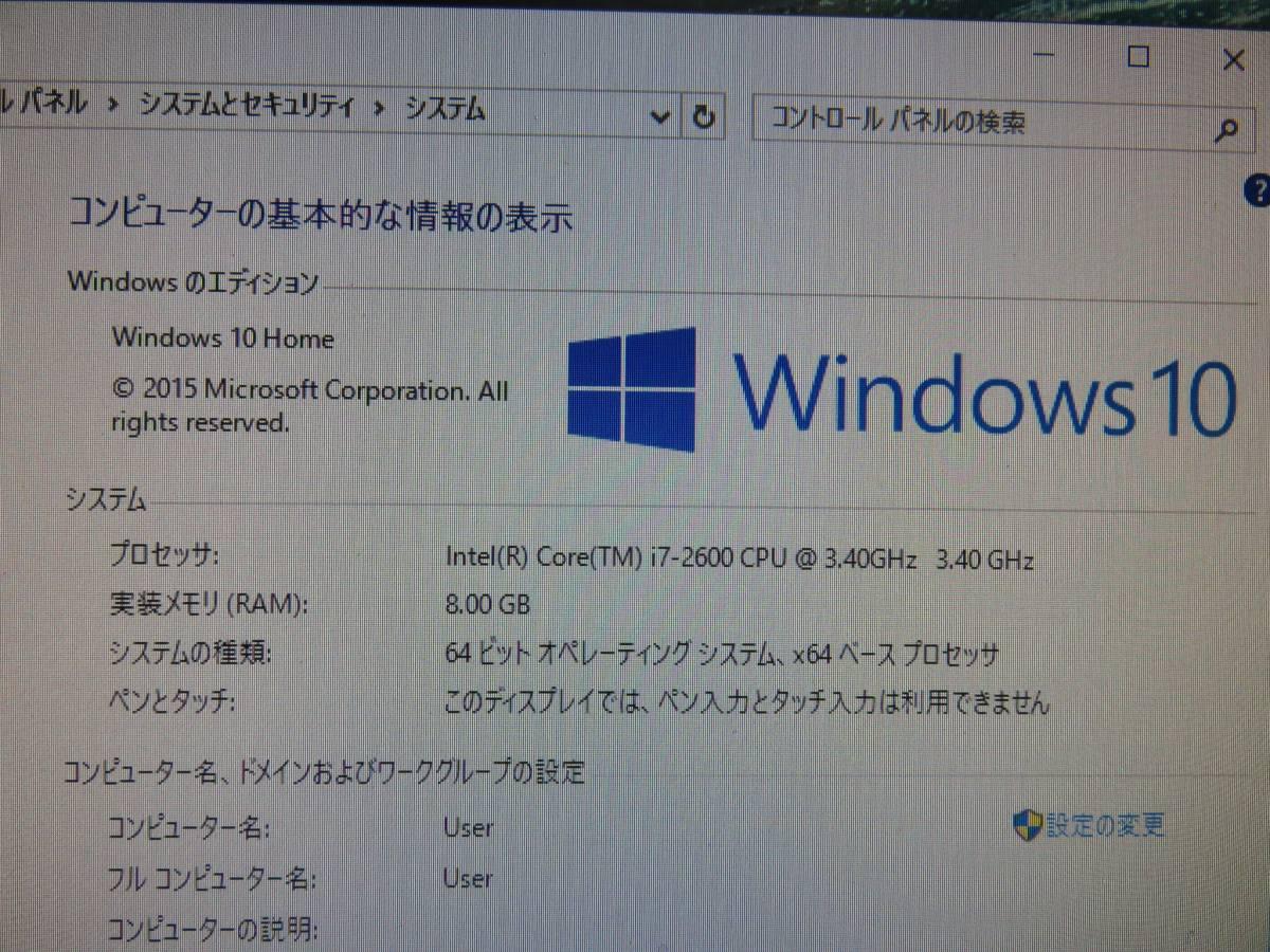 秒速起動 i7 第2世代 / 8GB / 新SSD128GB + 1TB★ 自作PC COOLER ★GTX 570★Blu-ray ★Windows10★Office2016付★USB 3.0◆値下げ。即決_画像3