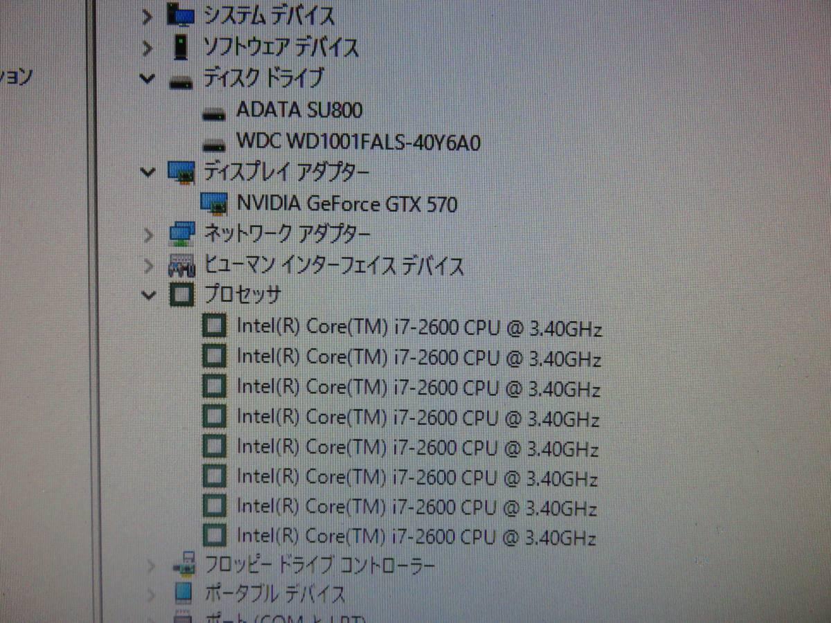 秒速起動 i7 第2世代 / 8GB / 新SSD128GB + 1TB★ 自作PC COOLER ★GTX 570★Blu-ray ★Windows10★Office2016付★USB 3.0◆値下げ。即決_画像4